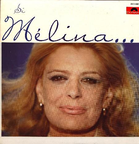 melinasmall